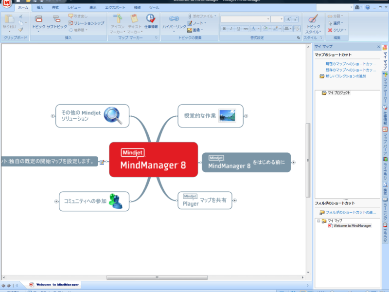 MindManager Web
