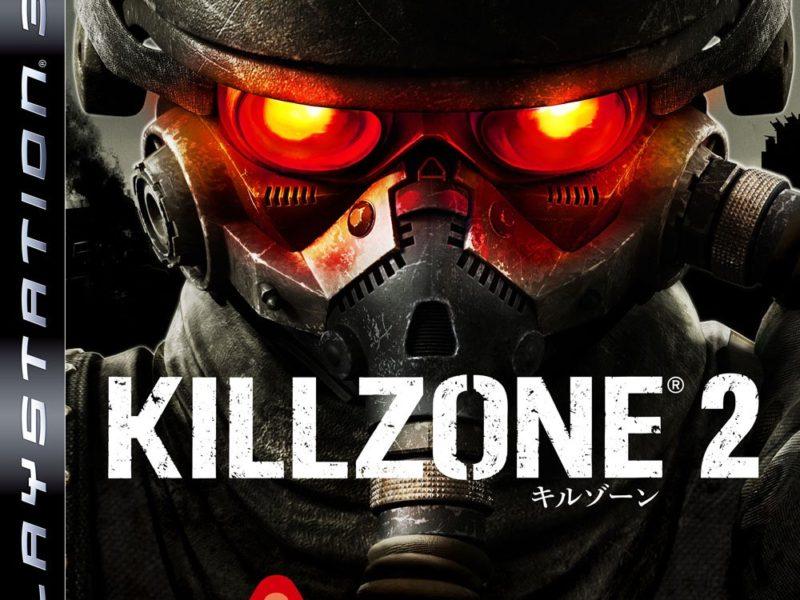 「KILLZONE 2」グラフィックス講座