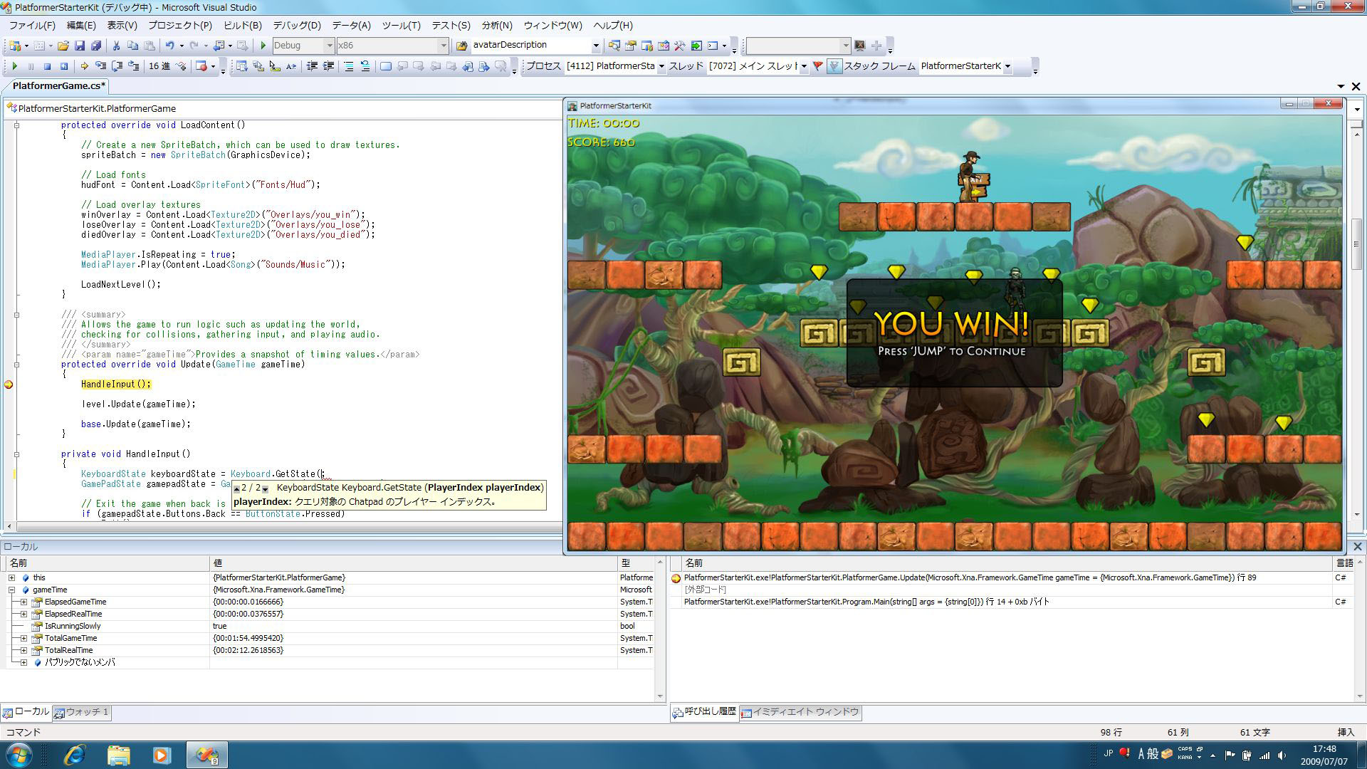 XNA Game Studio 3.1 日本語版を公開