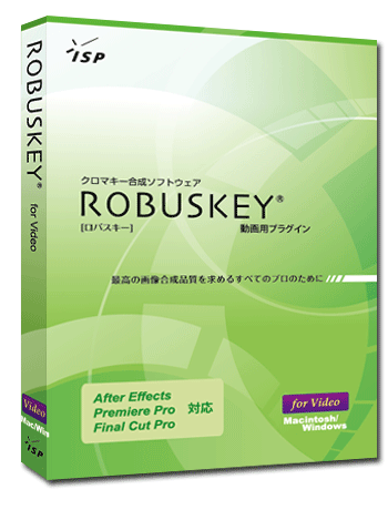 ROBUSKEY for Adobe After Effects