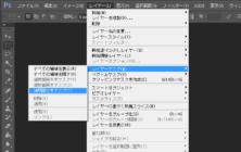 Photoshopでアルファ付きのPNGの透明部分のピクセルを取り出す方法