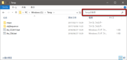 Windows10で日時指定してファイル検索する方法