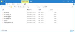 Windows エクスプローラで任意の文字列を含むファイルの検索方法