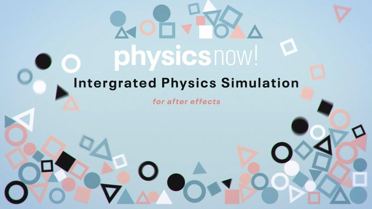AE用の2D物理エンジン「Physics Now!」