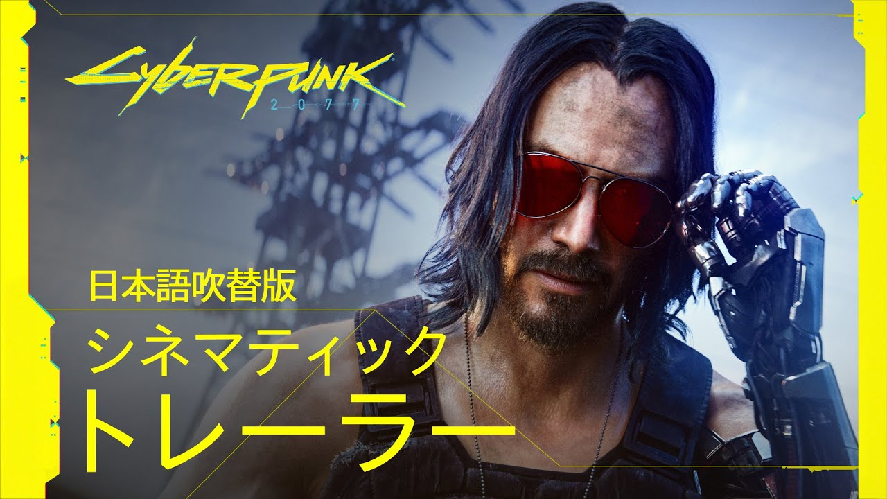 Cyber​​punk 2077 — Official E3 2019 Cinematic Trailer | 舞台裏