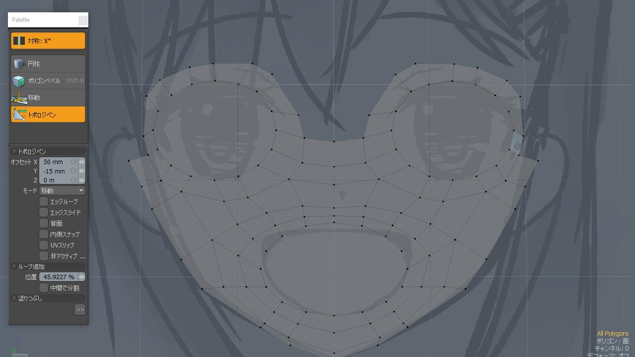 modoでアニメ風の顔をモデリングする方法