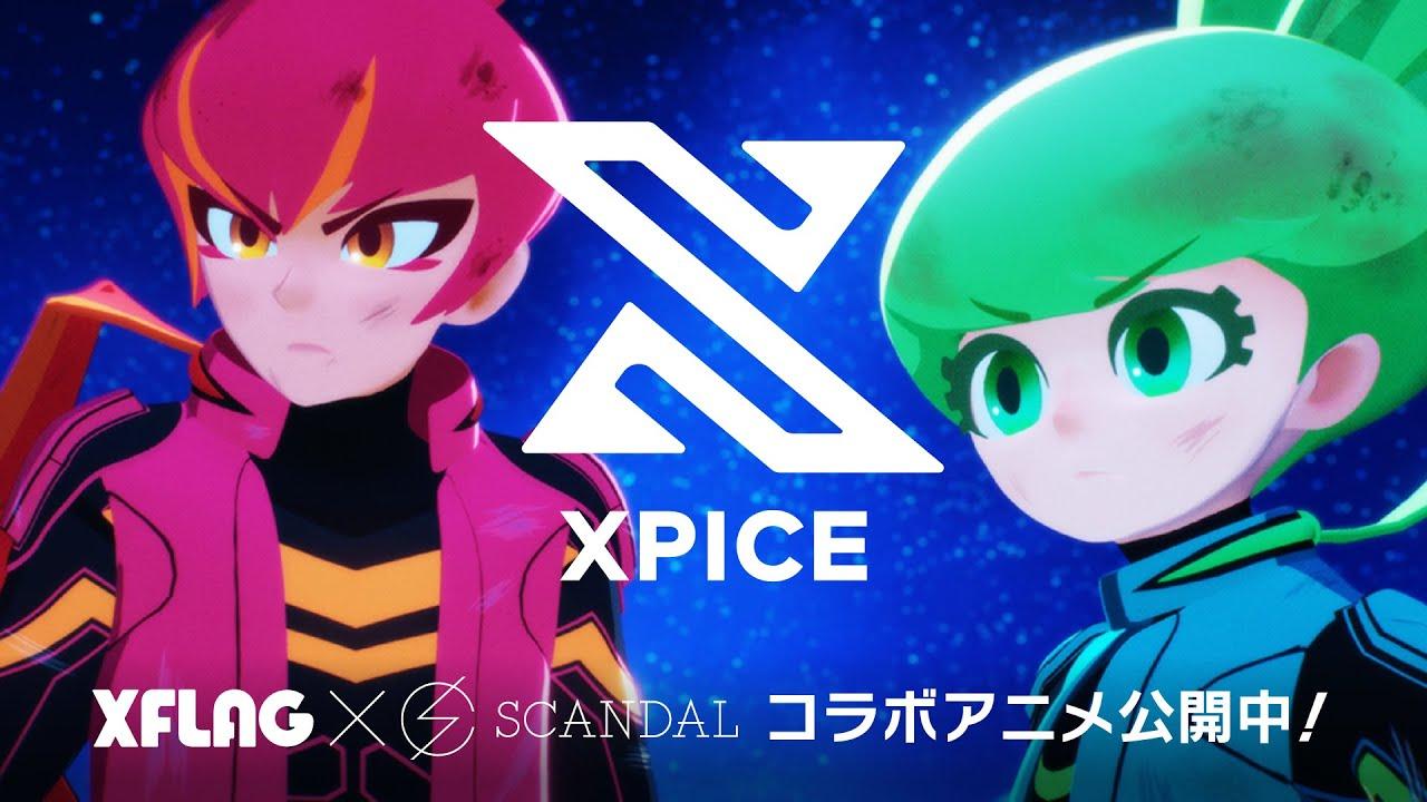 XFLAG × SCANDAL オリジナルショートアニメ「XPICE」