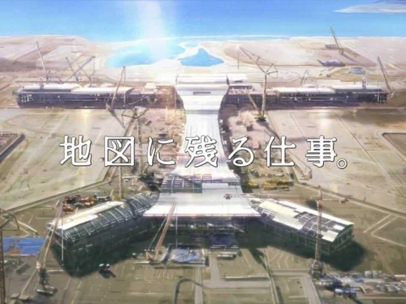 コミックス・ウェーブ・フィルムが大成建設のCMを制作