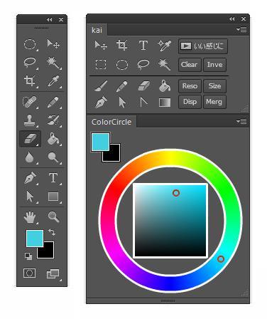 Adobe Configurator でPhotoshopToolを作ってみた
