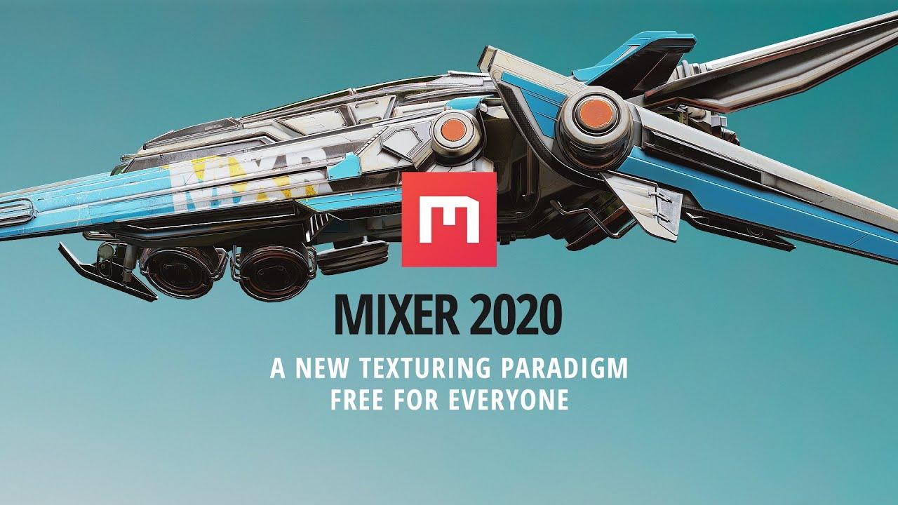 Quixel Mixer 2020リリース