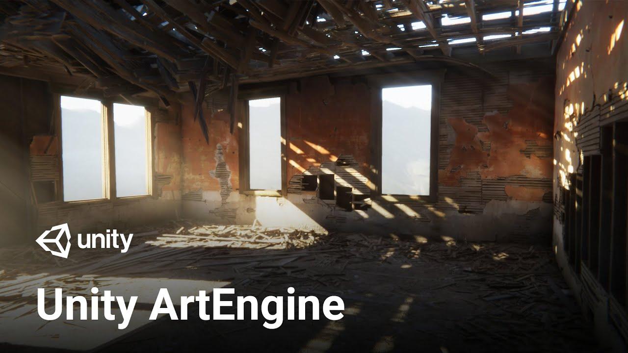UnityがArtomatixを買収