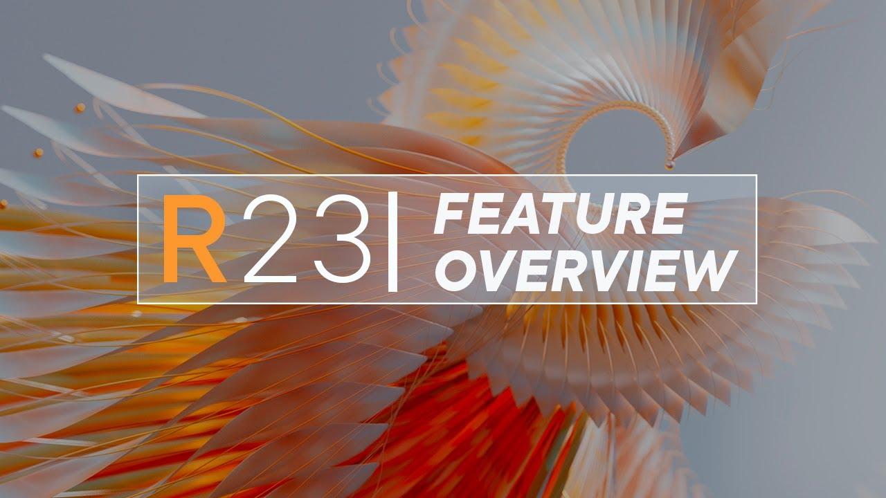 CINEMA 4D R23 リリース